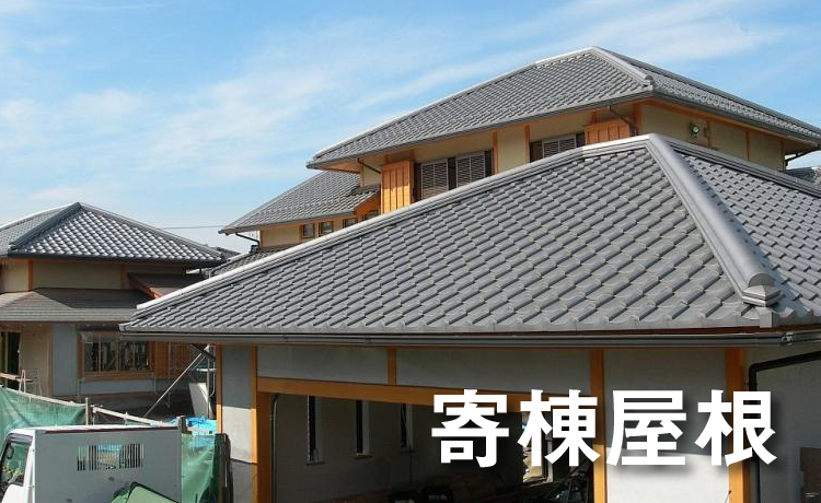 出典:http://mighouse.com/hipped-roof-house-photos.html