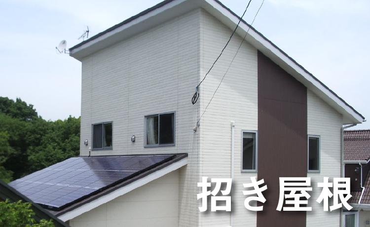 出典:http://eco.tis-web.co.jp/wp-content/uploads/2013/01/ishibashi.jpg