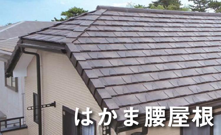 出典:http://www.nurisen.jp/column/20160303column.jpg