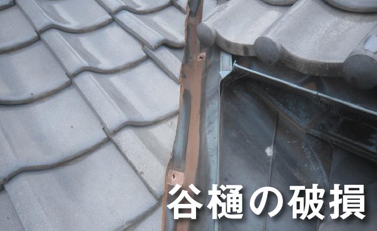 出典:http://www.uchiyama-kenchiku.com/uploads/img5241a3db0ad86.jpg