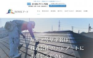 株式会社MMKアート